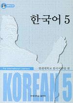 Yonse511