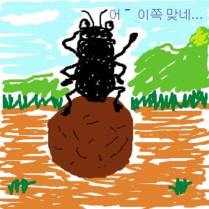 Cocolog_oekaki_2012_10_31_10_08